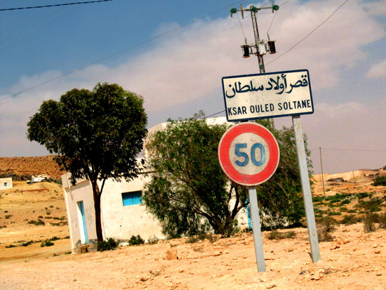 driving on to Ksar Ouled Soltane