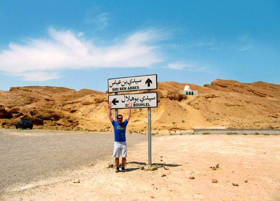 Sidi Bouhlel Marabout near Deghoumes