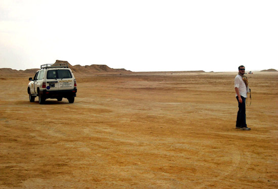 Chott El Gharsa salt flat