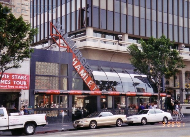 Hamburger Hamlet 