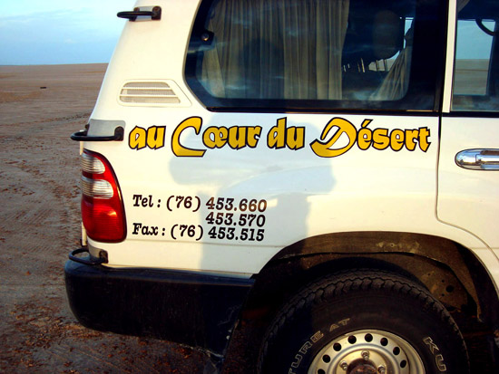 4X4 drive through the Chott El Jerid